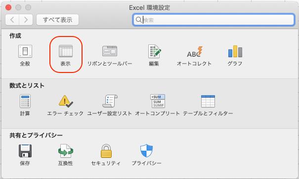 mac表示